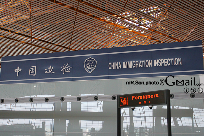China immigration border airport chinese travel entry exit
