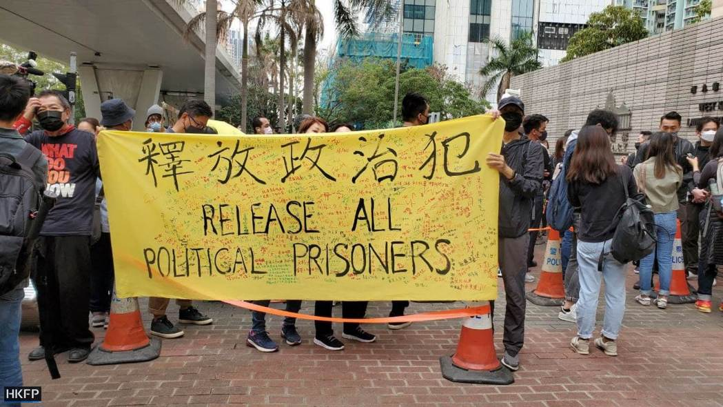 47 democrats court protest (1)