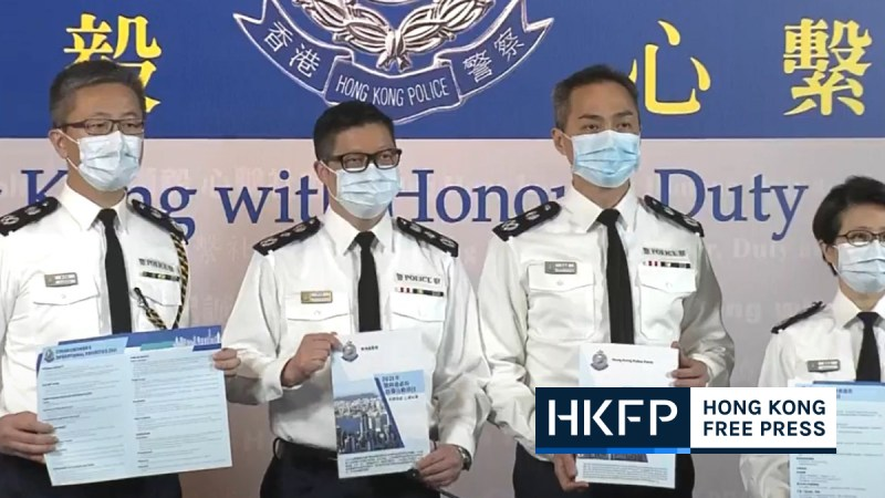 police national security arrests