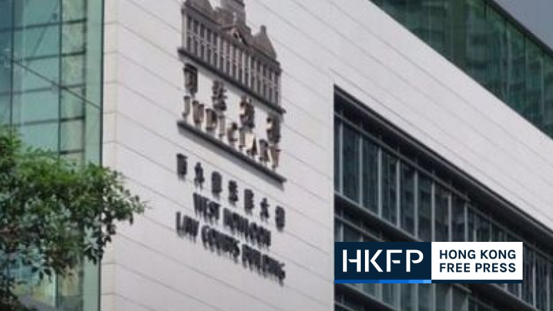 west kowloon magistrates' court