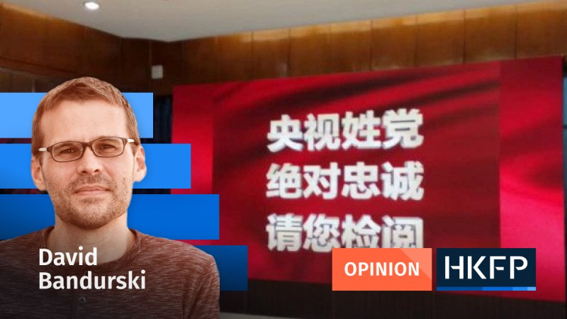 CGTN BBC - Opinion - David Bandurski