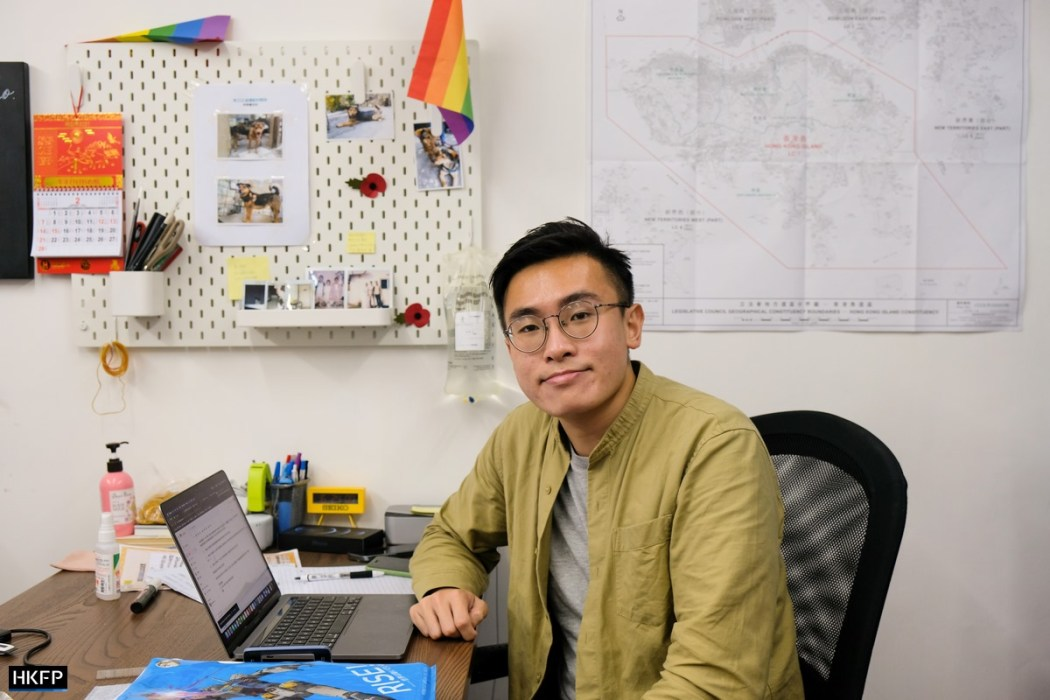 Fergus Leung