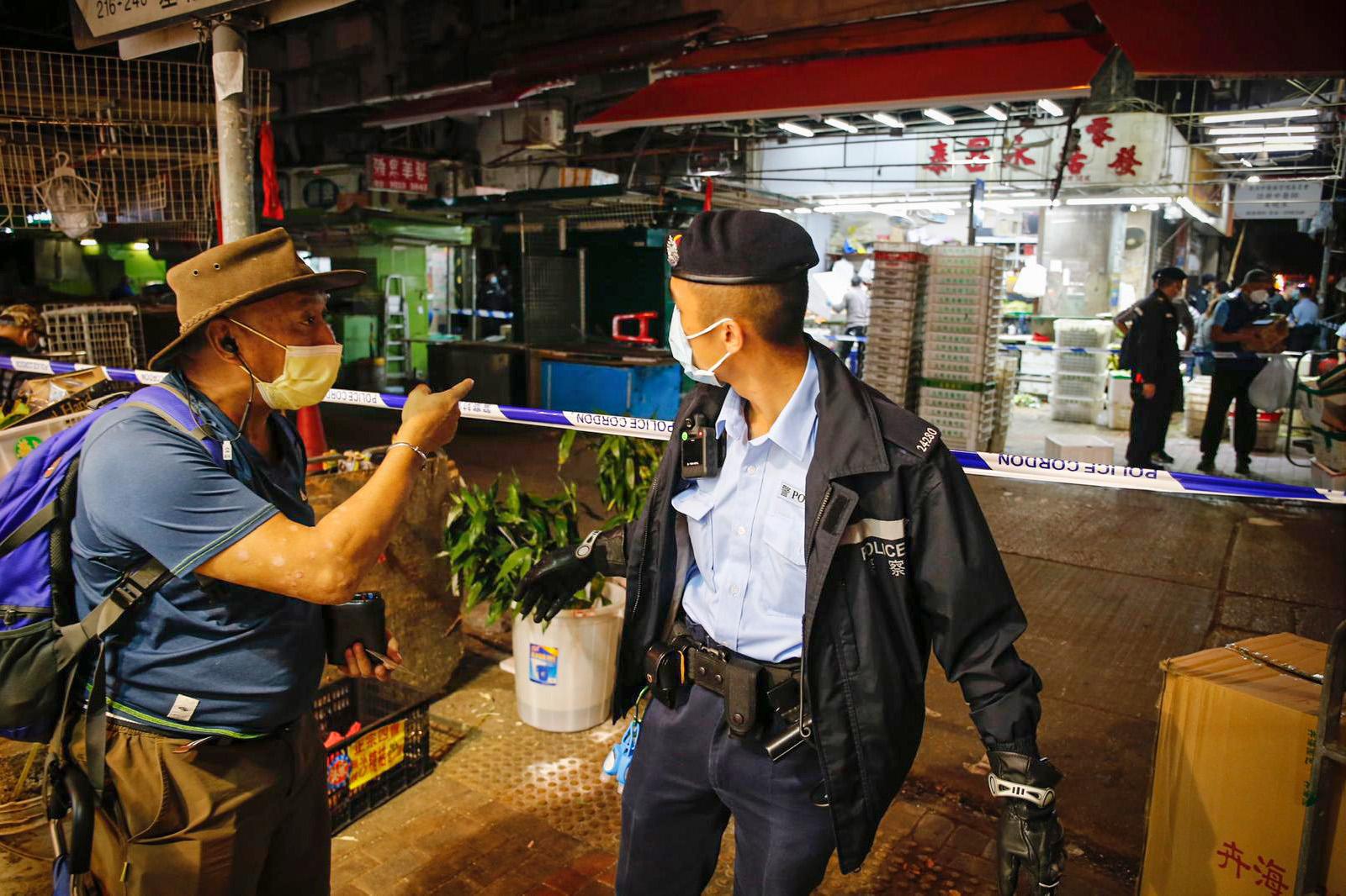 Penguncian Sham Shui Po