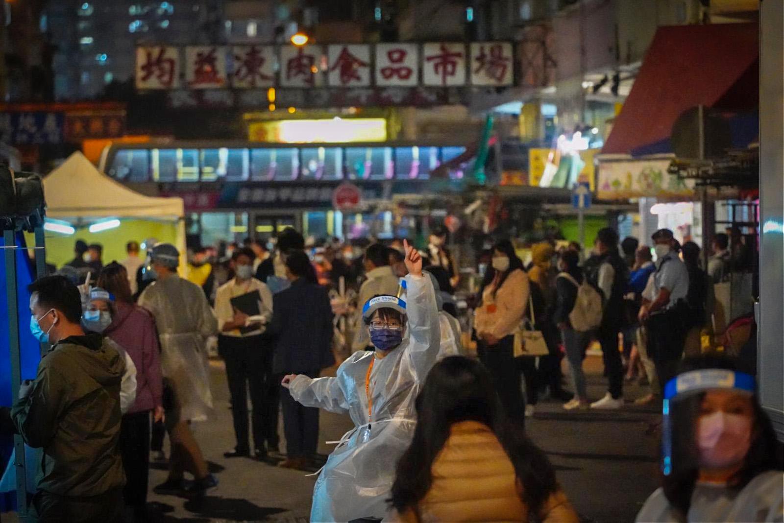 Sham Shui Po lockdown