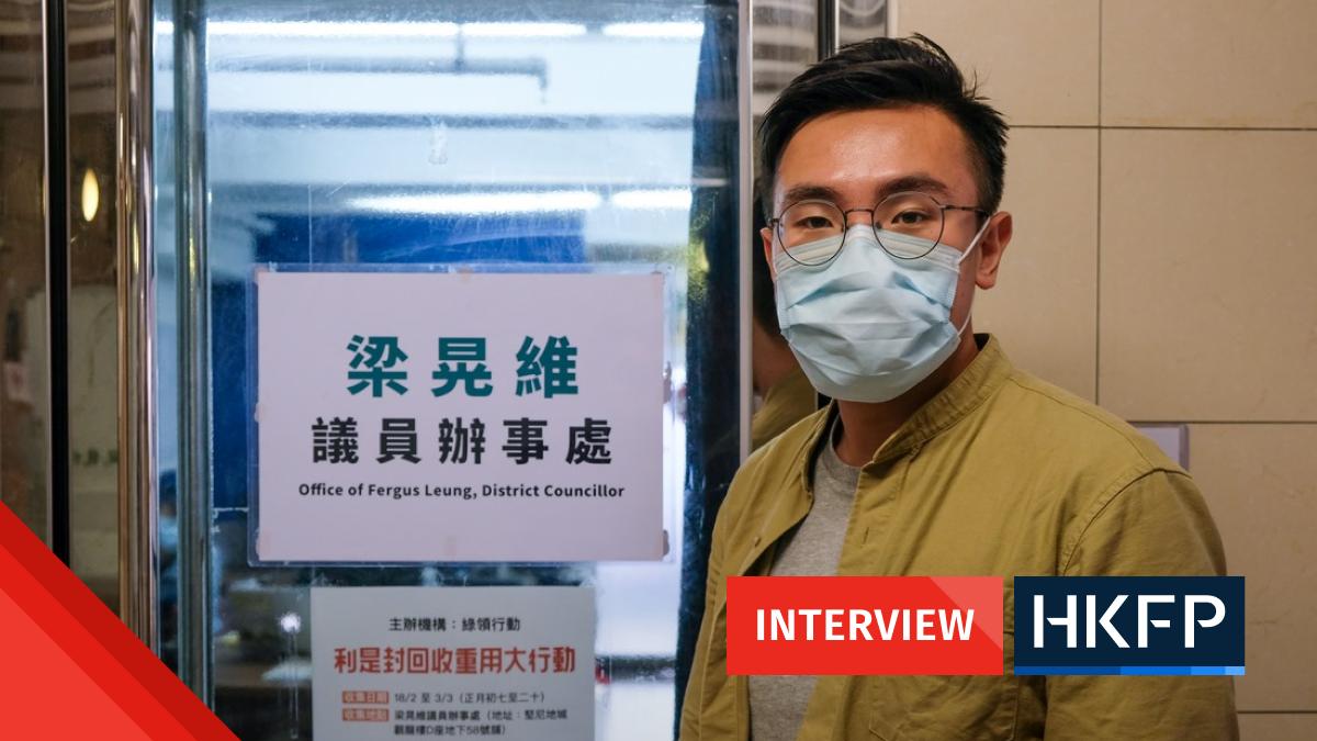 Fergus Leung interview