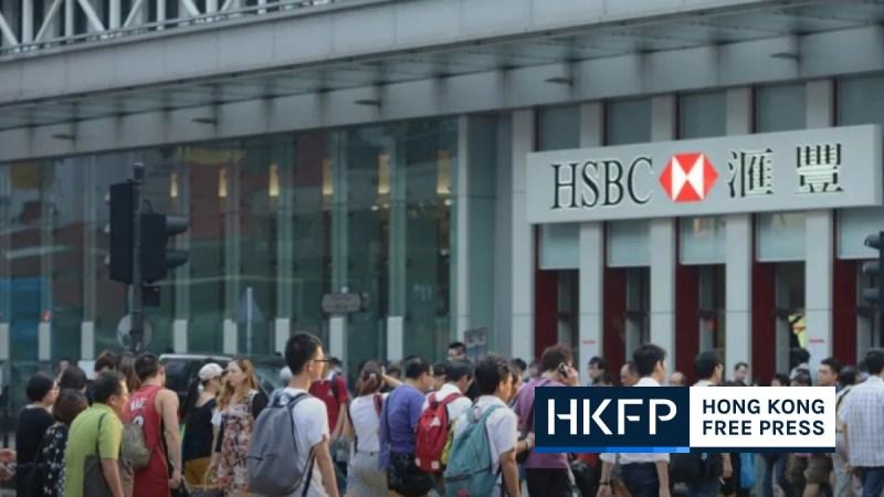 HSBC covid