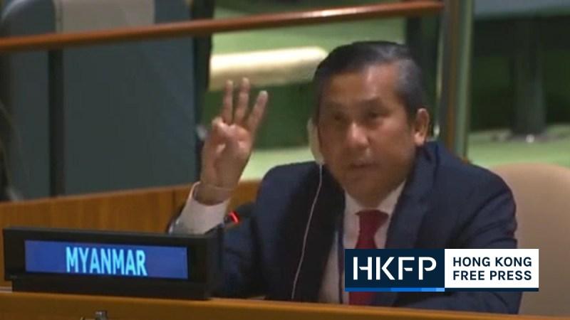 Kyaw Mon Tun