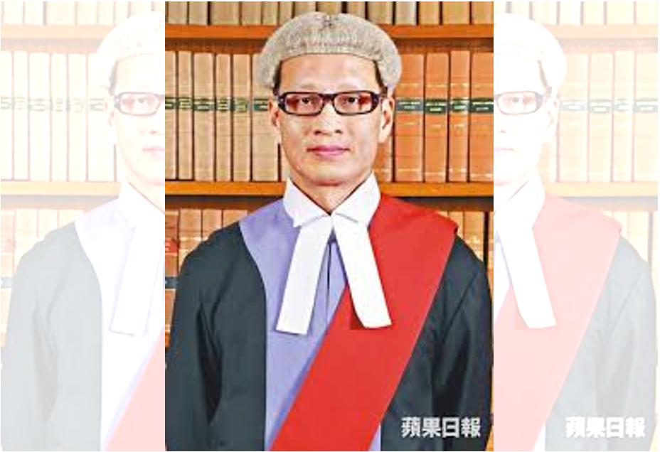 District Court Judge Eddie Ip