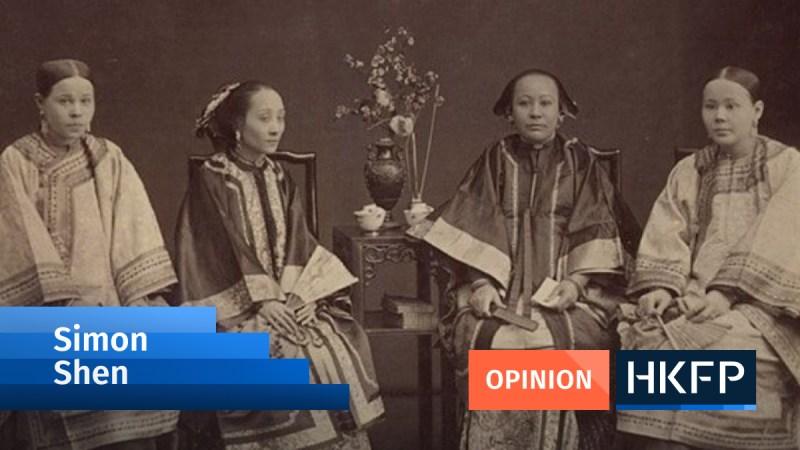 Simon Shen Qing dynasty