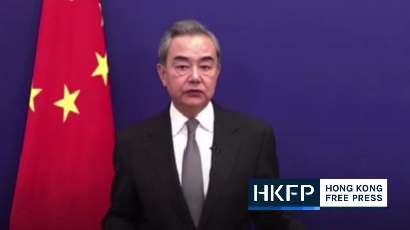 Xinjiang Wang Yi