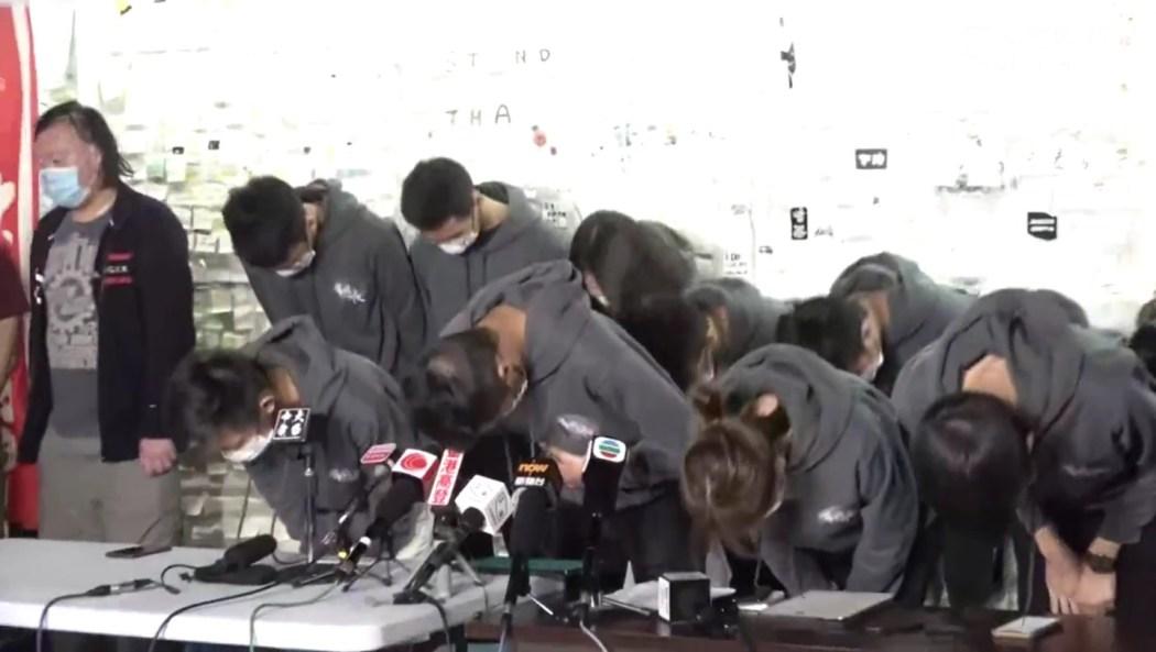 CUHK student union syzygia members bow