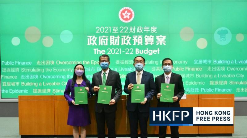 hk budget