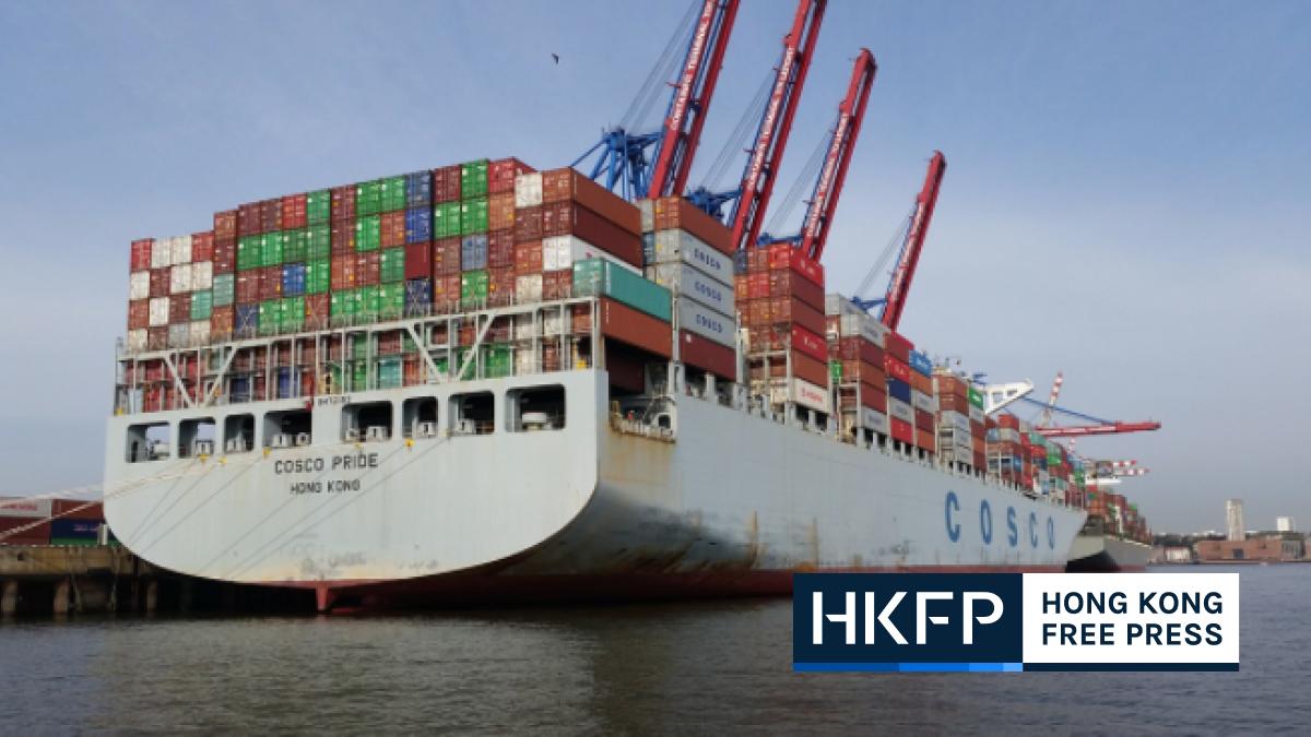 hkfp trade