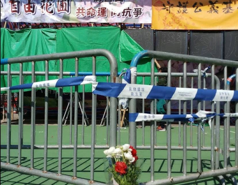 Hong Kong Alliance closed Flower Stall 2021