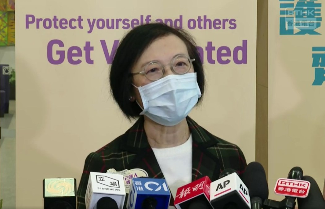 Sophia Chan vaccines
