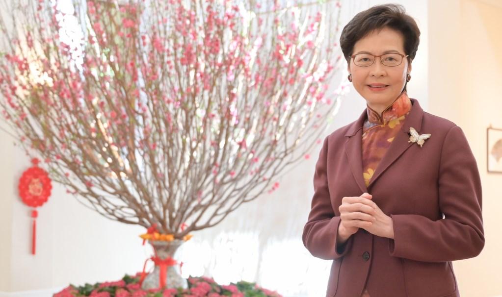 Kepala Eksekutif Carrie Lam