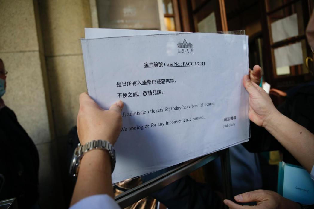 jimmy lai trial