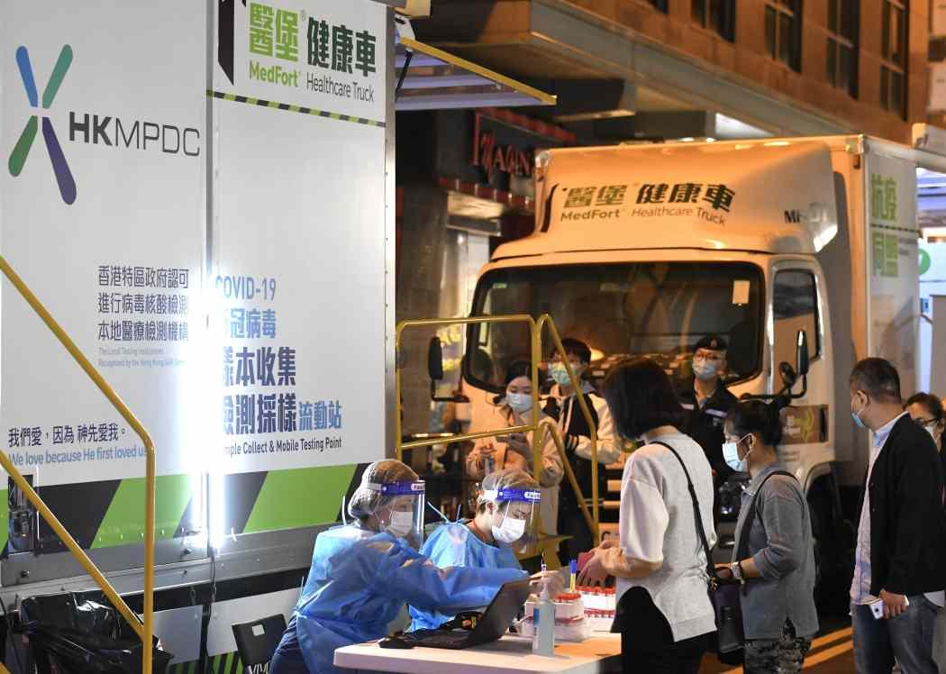 Tsim Sha Tsui lockdown