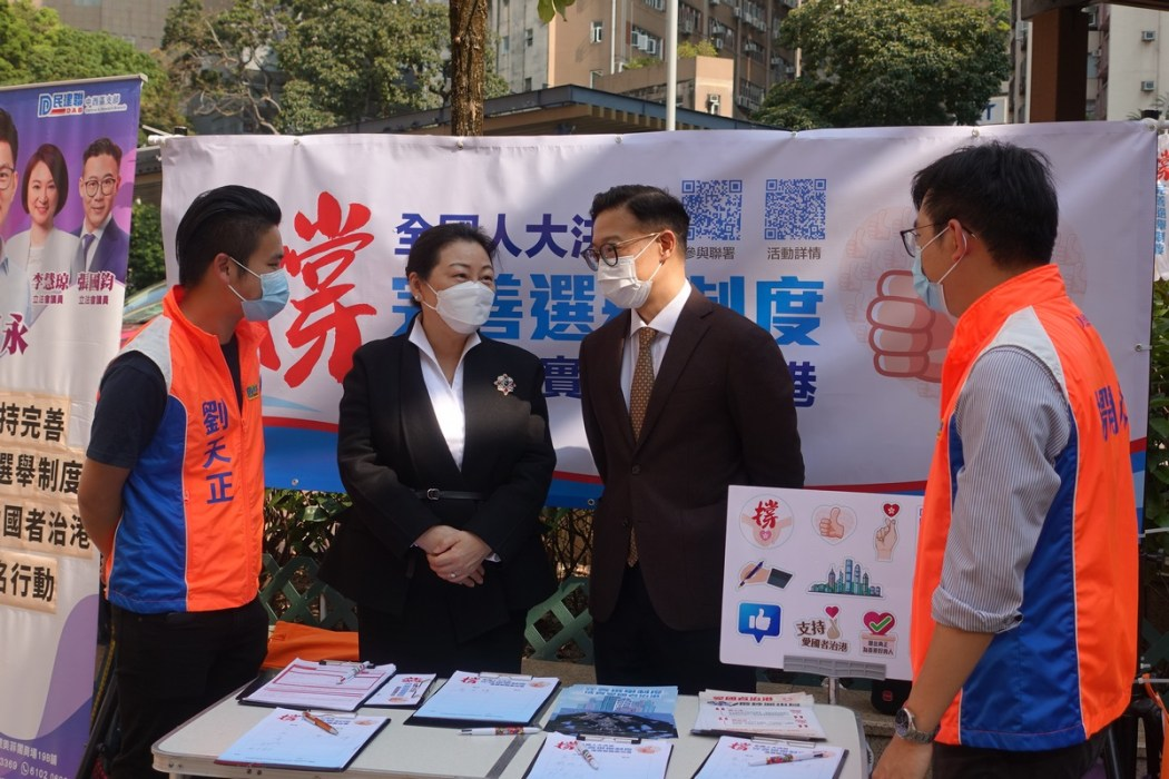 Teresa Cheng election