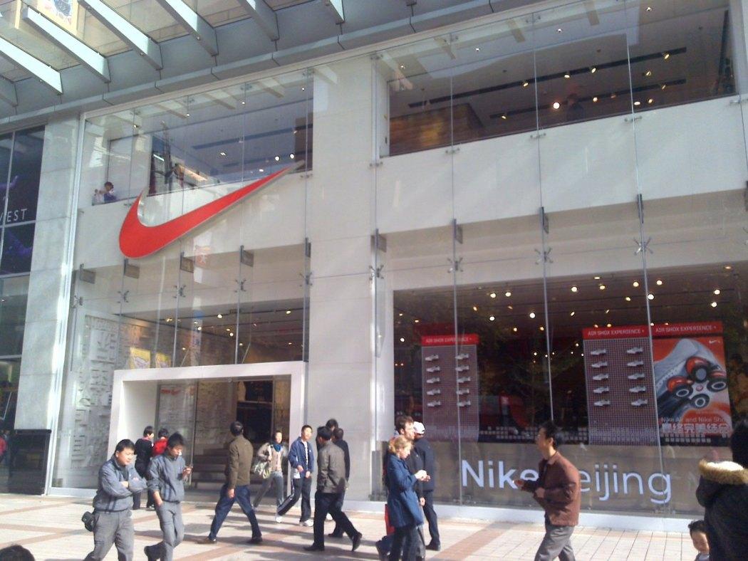Nike China Beijing