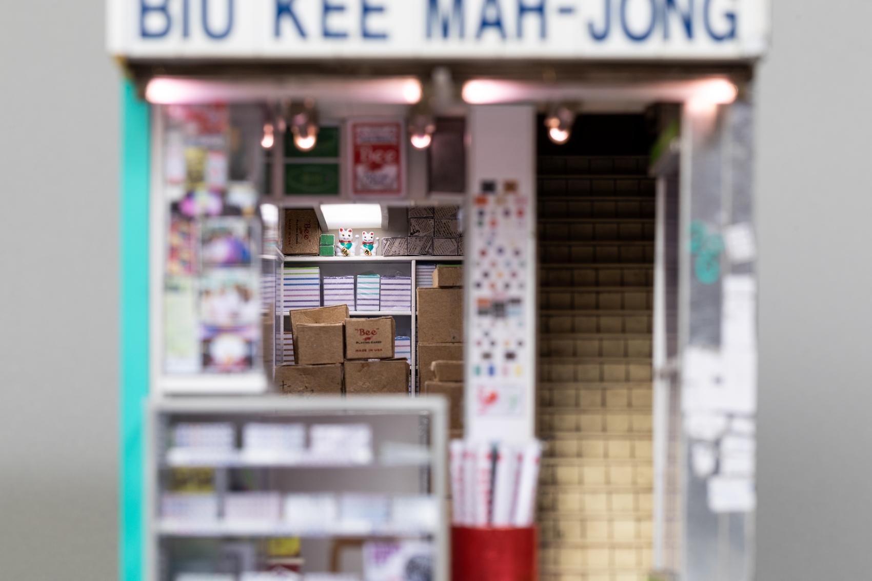 Biu Kee Mahjong