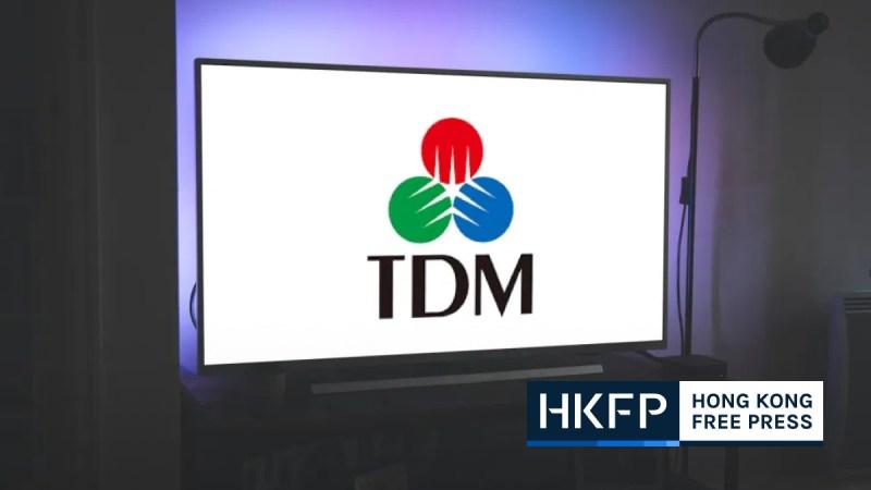 Macau broadcaster TDM