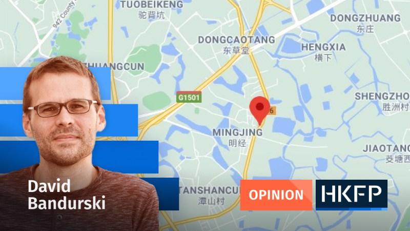 Article - Opinion - David Bandurski Mingjing Village
