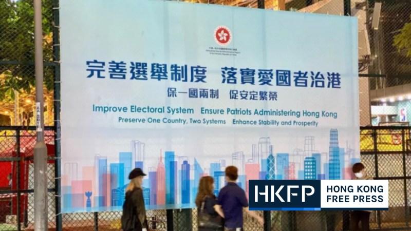Election Overhaul promotional cost