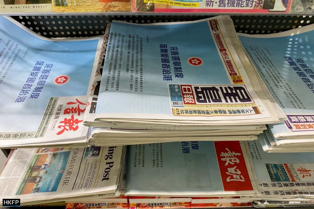 electoral overhaul election newspaper advertisement