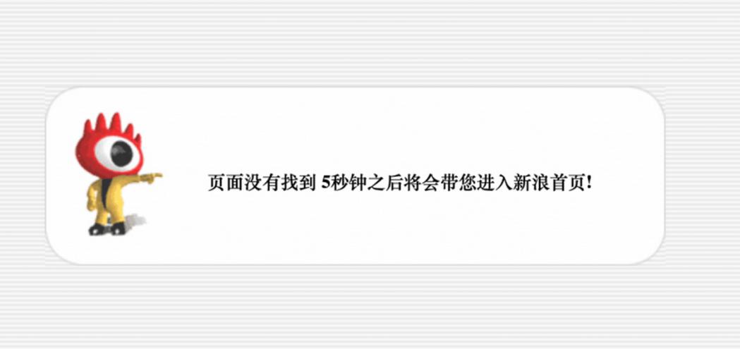 Sina-404-768x362 (Copy)