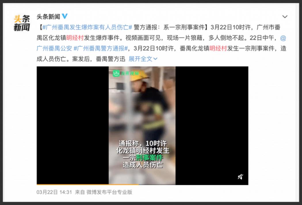 Weibo-1-mingjing-1-768x523 (Copy)