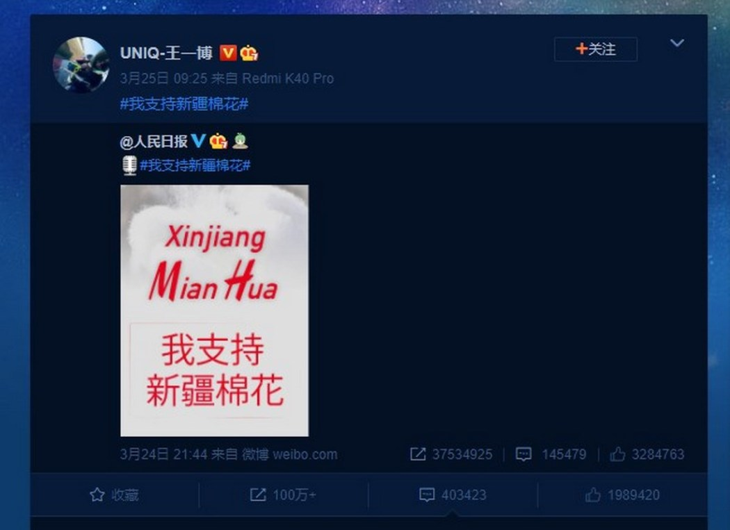Wang Yibo Xinjiang cotton