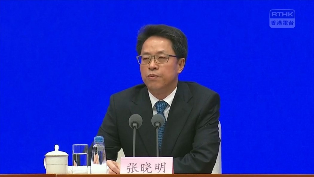 Zhang Xiaoming