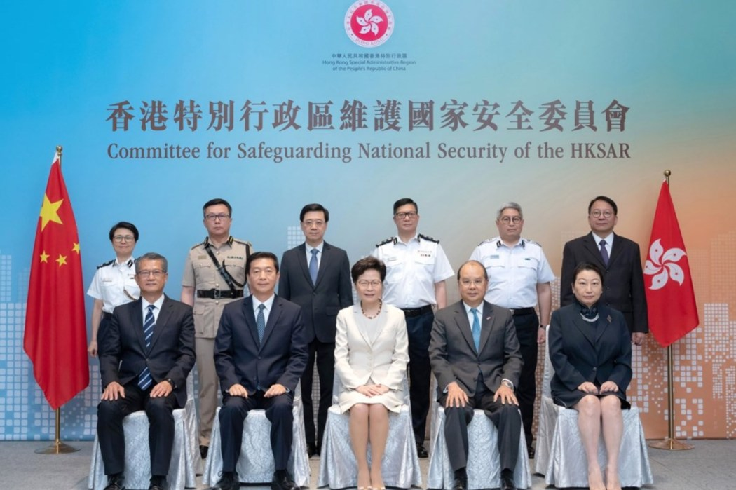Hong Kong's National Security Committee.