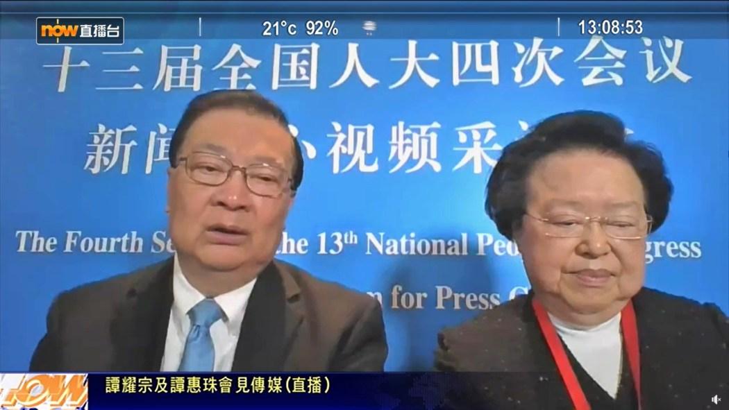 Tam Yiu-Chung (kiri), dan Maria Tam (kanan). Foto: NowNews melalui tangkapan layar Facebook.