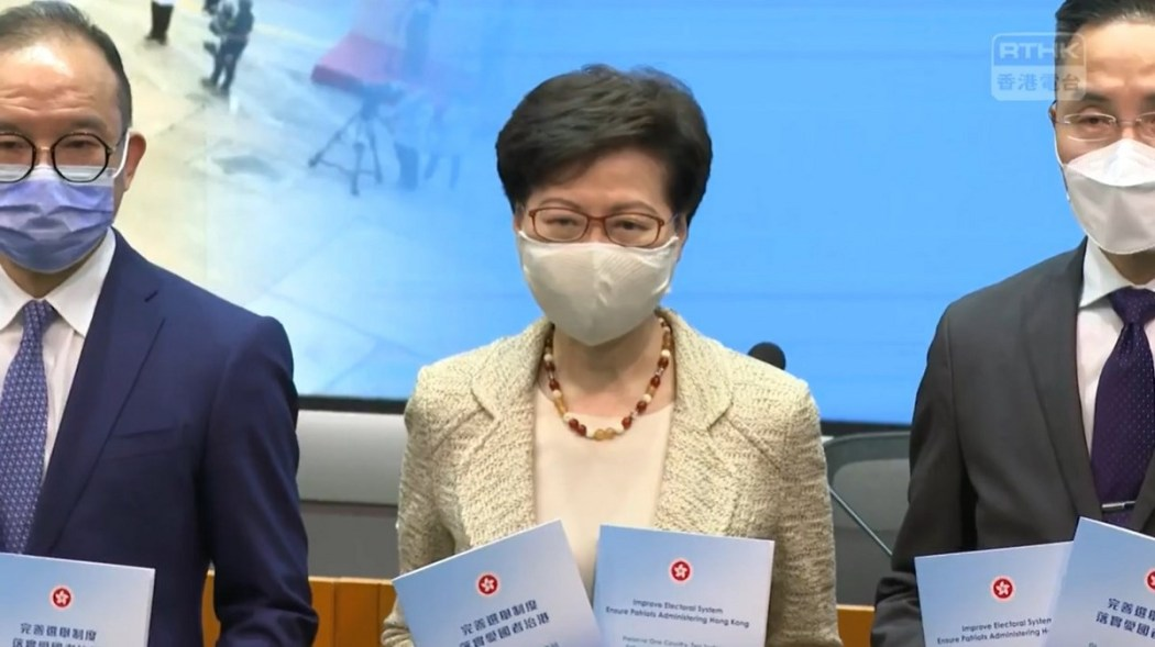 Carrie Lam Erik Tsang electoral overhaul election
