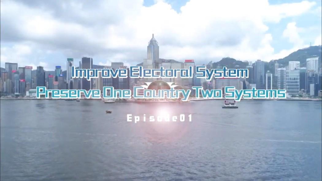 Election Overhaul