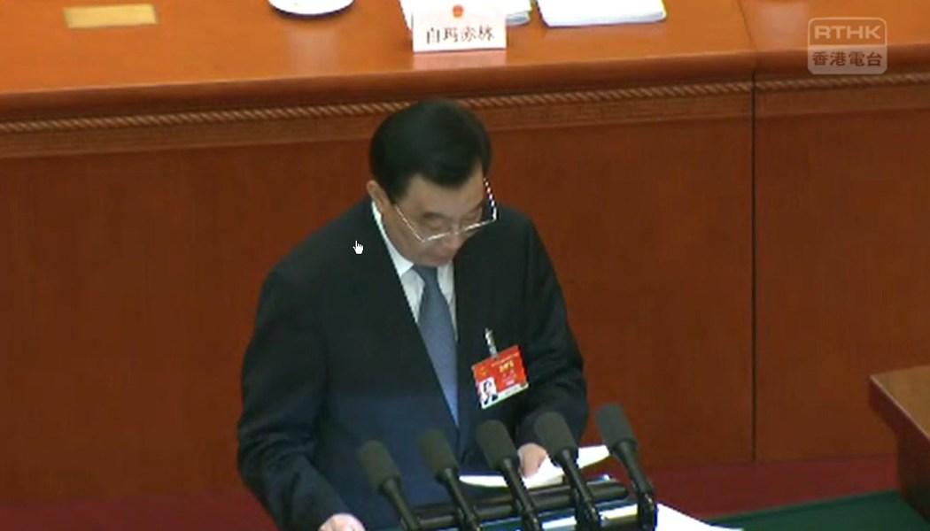 Wang Chen