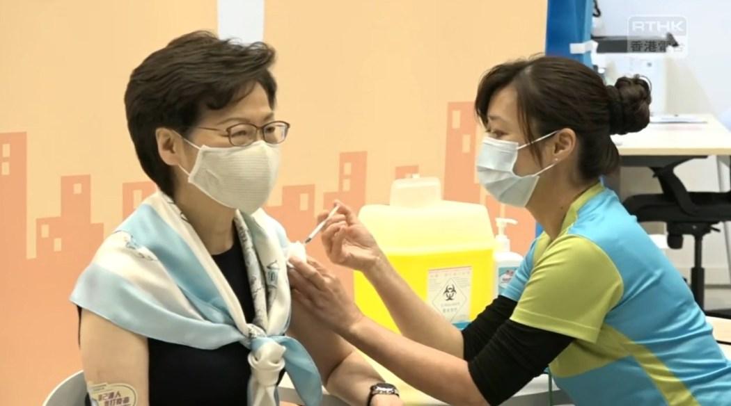 carrie lam covid-19 vaccination vaccine sinovac