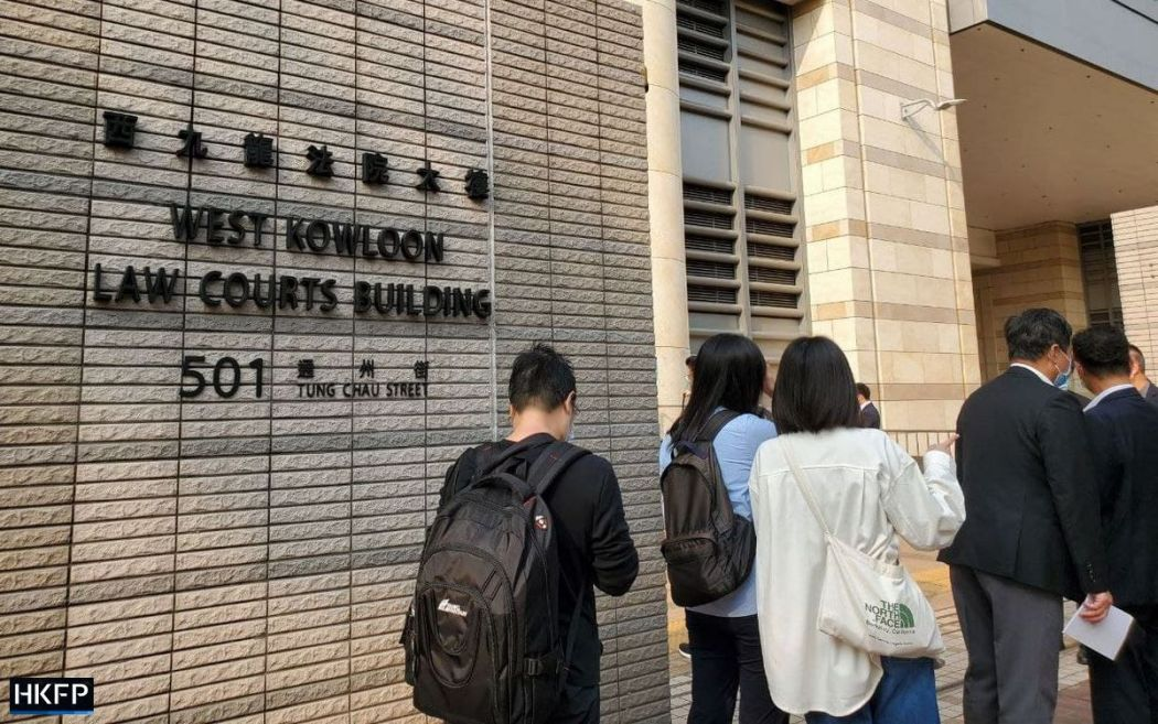 West Kowloon Law Courts