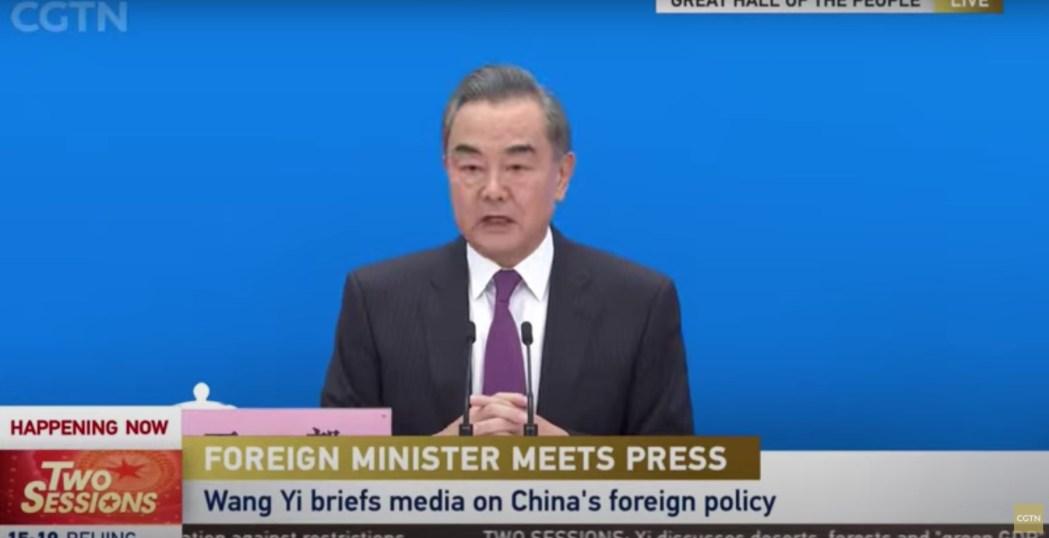Wang Yi Two Sessions