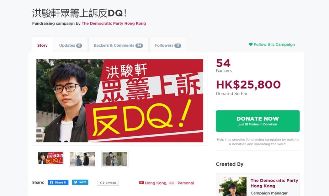 Kampanye crowdfunding Hinson Hung