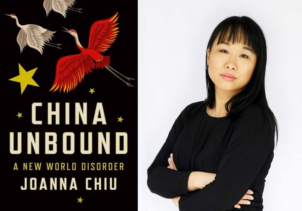 China Unbound Joanna Chiu