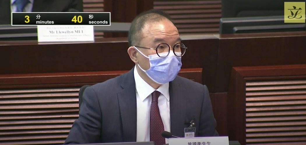 Erick Tsang Legco