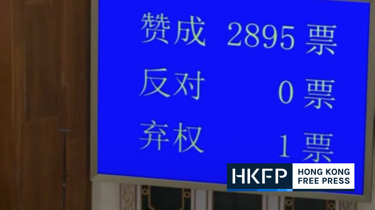 Beijing approves resolution to impose electoral overhaul on Hong Kong | Hong Kong Free Press HKFP
