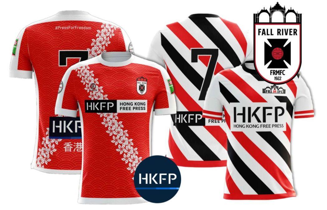 hkfp football kit