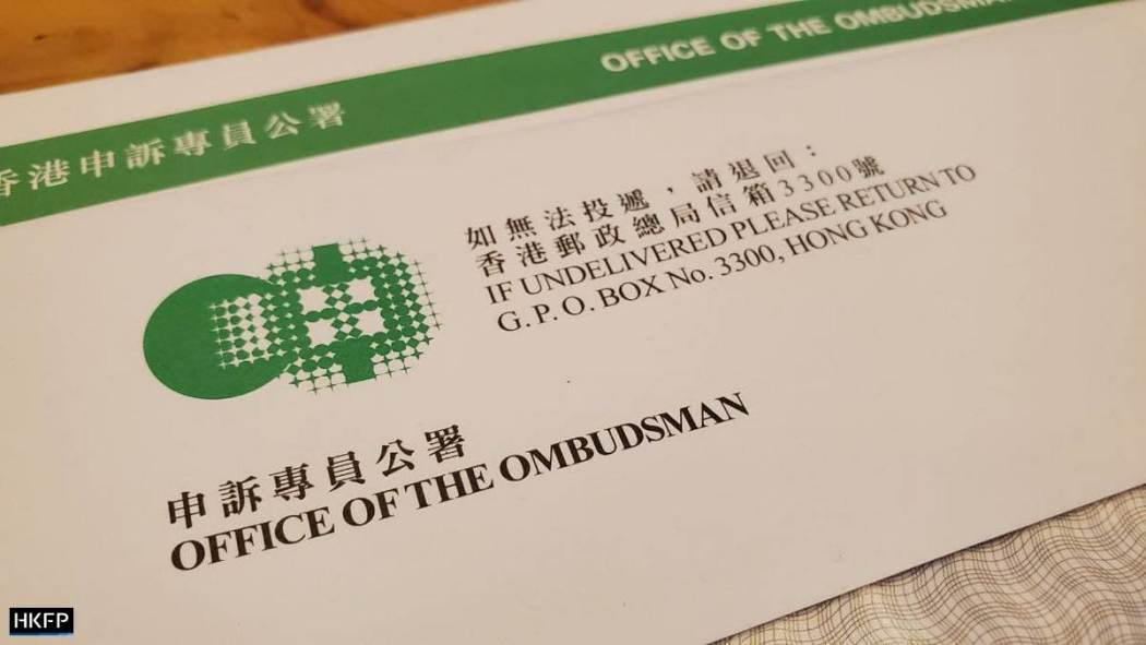 Polisi Ombudsman