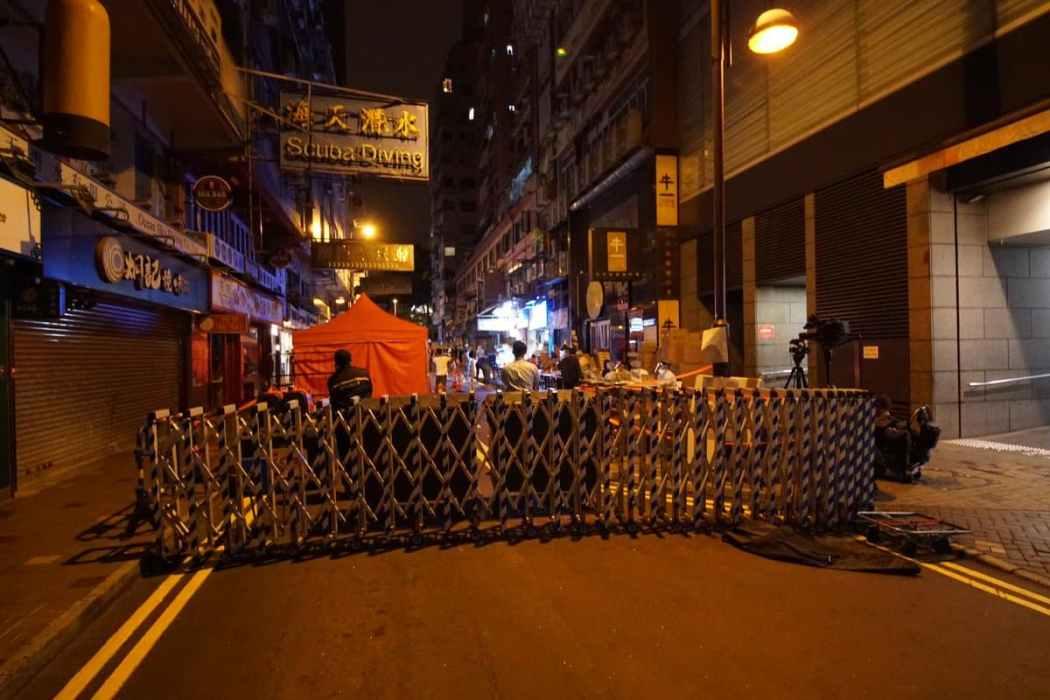 Covid Tsim Sha Tsui lockdown