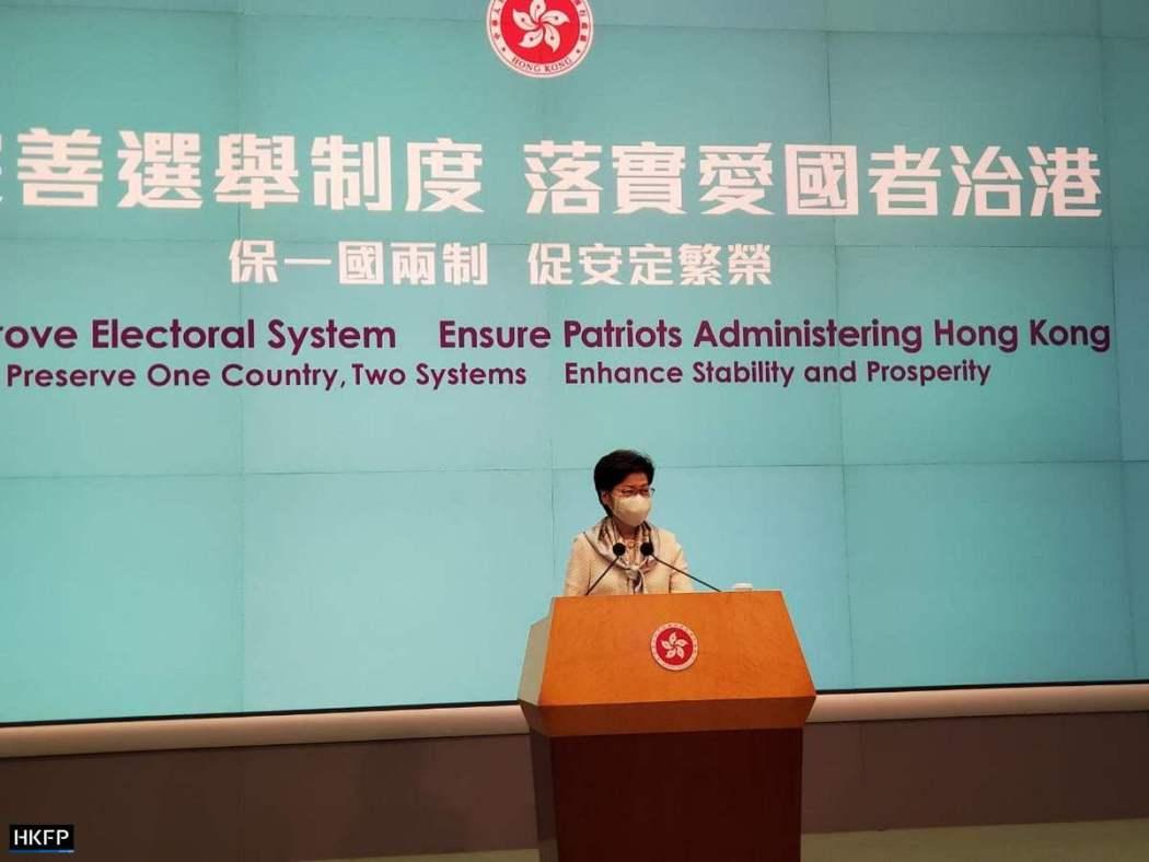 Carrie Lam election NPC