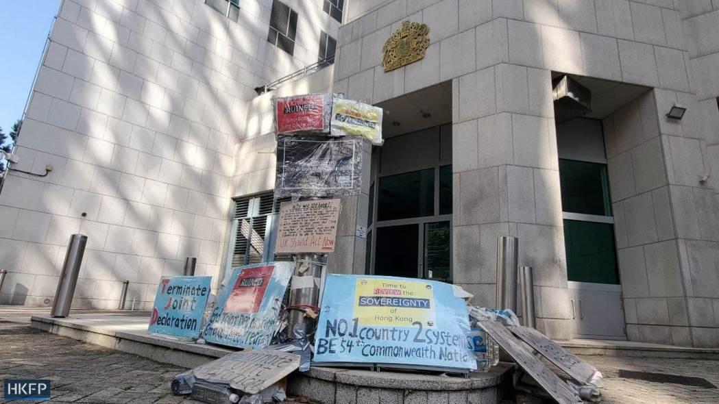 British Consulate Hong Kong UK Protest we need Hong Kong citizenship